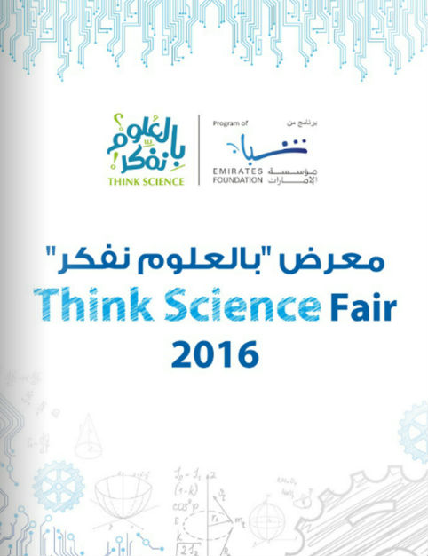 think science e-booklet